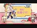 【高画質版】アズレンすて~しょん♪(アズステ)#32 みんなで作ろう!王家グルメ!アズレンすてーしょん♪ 2019年12月22日【アズレンすて~しょん♪】