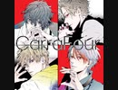 【At.Malletto】『CarraFour』クロスフェード