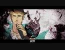 【Bruno】 コウカツ 【VOCALOIDカバー】