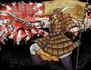 【東方アレンジ】Samurai Golem Legion【セラミックスの杖刀人+ビーストメトロポリス】