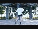 【ちゅん】Girls【踊ってみた】