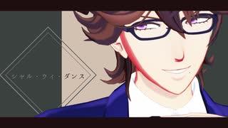 【MMDうたプリ】鳳瑛一 で バレリーコ【1080p対応】