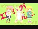 【エロマンガ先生ED】adrenaline!!!【ver.しぃたろらら】