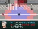 【フリーゲーム】「ヴァンレッグ・チュートリアル」プレイしてみた