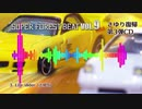【Silver Forest】Super Forest Beat VOL.9 - XFD【C97】さゆり復帰