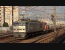 【銀510】配6550レ(20191223)【DE10ムド】