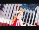【Fate/MMD】エウロペでGravityRain【モデル配布】