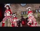 【MMD艦これ】金剛4姉妹でSweet Devil Colate Remix サンタコスプレローアングルVer 歌詞つき