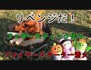 【キャンプ】リベンジだ!フェザースティック作りとファイヤースターター火おこし!【初心者】
