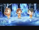 サンノス2D「Frost」