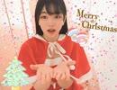 【ひかり☆彡】ベリーメリークリスマス 踊ってみた