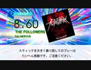 【DTX】THE FOLLOWERS / GALNERYUS
