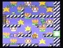 マリオとワリオを普通に攻略 EX-4