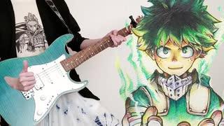 僕のヒーローアカデミア OP  「ポラリス」 BLUE ENCOUNT  ギターで弾いてみた。 My hero academia   OP  Polaris  guitar cover