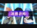 【実況プレイ動画】風花雪月 フリーマップ その39