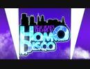 【CM】New Year's Dreams 2019 ~ Homo Disco