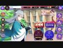 【刀使ノ巫女 刻みし一閃の燈火】最近ハマってるアプリを紹介!【実況】