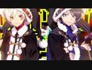 【X'mas コラボ】ブラッククリスマスを歌ってみた【咲舞×れっさー】