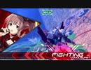 【EXVS2】メリー横特リスマス!(IQ2.83ぐらい)【レッドフレーム改】