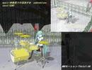 林檎売りの泡沫少女[MMD]drum完成版
