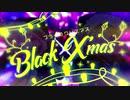 【ボカロ】ブラッククリスマス After the Rain by flower & Ken【カバーした】