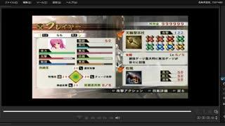 [プレイ動画] 戦国無双4の第一次上田城の戦いをららでプレイ