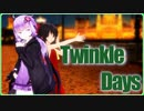 【MMD】Twinkle Days【Merry Christmas】