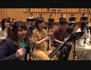 【あきすい】「お願いマッスル」を吹奏楽で演奏してみた!【ダンベル何キロもてる?】