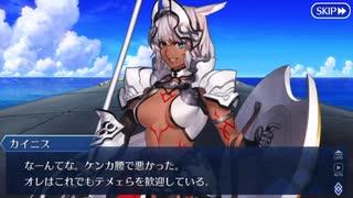 Fate/Grand Orderを実況プレイ アトランティス編part5