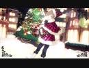 ベリーメリークリスマス【たぬぅ】クリスマスに歌ってみた