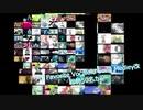 【89家・7.89家総動員カバー】My Favorite Vocaloid Song Medley改【総勢50名以上+α】