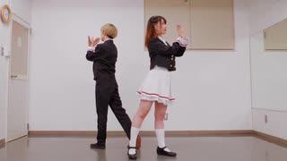 【カードキャプターさくら】OP曲「CLEAR」踊ってみた【S@PPOROID】