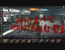 【WoT Blitz】紳士 und Panzer 臀求章 Part.23 FV4202【ゆっくり実況】