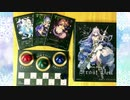 【ボードゲーム実況】Blade Rondo -Frost Veil-(ブレイドロンドーフロストヴェールー)【カード効果解説・美麗エフェクト付き】