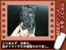 射命丸グラスを作ってみた thumbnail