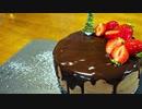 今年のクリスマスケーキ【ついでに弾いた】