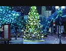 【色猫卓小劇場】あるクリスマスの風景