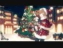 ベリーメリークリスマス/瑠衣歌ってみた
