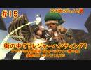【FF11】2019-12-25 ゴブリンの不思議箱・SPキーx99 #15