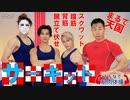 [みんなで筋肉体操] サーキット~腕立て伏せ・腹筋・スクワット・背筋を5分で!~ | 新春!豪華筋肉祭り | NHK