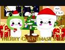 Xmasソングを弾いてみたよ。Last Christmas/Wham!,Holy Night/とらドラ!,Silent Night,いつかのメリークリスマス/Bz