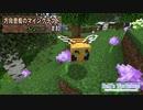 【Minecraft】 方向音痴のマインクラフト Season7 Part80 【ゆっくり実況】