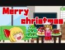 【ゆっくり茶番】 ルーミアたちのクリスマス