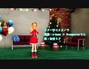 【MMD】スターナイトスノウ雫ver【踊らせてみた】