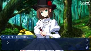 Fate/Grand Orderを実況プレイ アトランティス編part6