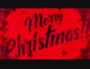 【歌ってみた】ブラッククリスマス【山梔子】
