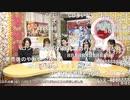 THE IDOLM@STER CINDERELLA GIRLS 発売記念ニコ生 もっと!デレステ☆NIGHT ※有アーカイブ(1)