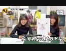 【#064】松田的伝説英雄列伝。