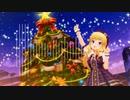 【アイマスRemix】Snow*Love (ohon Bootleg)【#デレンジ第6弾】