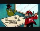 【第2回】トドクマの雑談放送☆  「パチンコ好きクズ2人のバカみたいな話」「多ジャンルの話がありすぎて草」IKKOさん登場!?